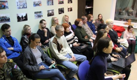 обучение волонтеров инклюзивным практикам