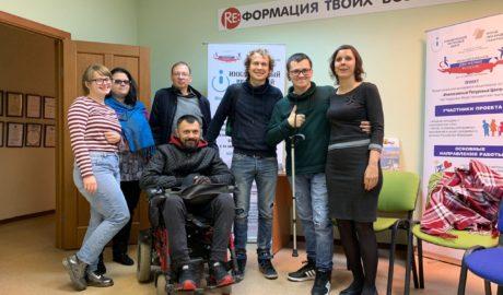 Иван Ерхов с командой Инклюзивного ресурсного центра