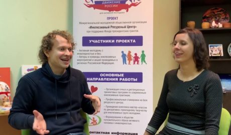 Иван Ерхов и Ольга Лифанова