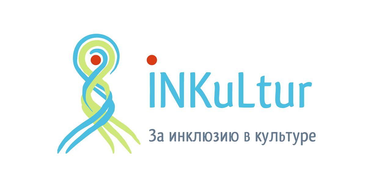 inKultur 1