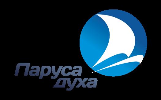 Паруса духа логотип