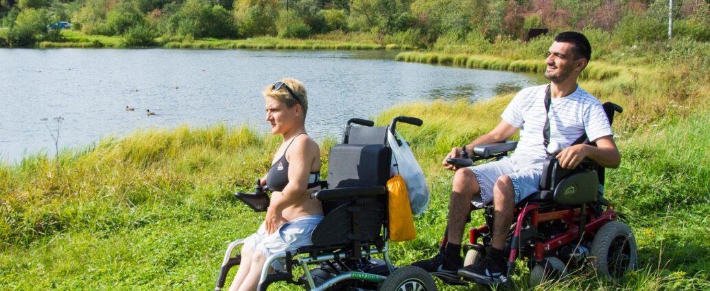 Таганай для инвалидов