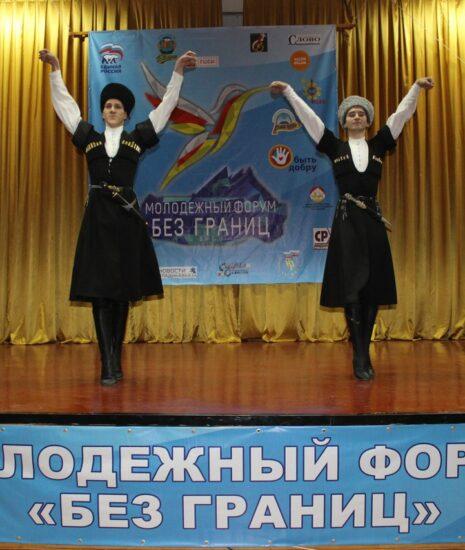 """концерт на форуме """"без границ"""""""