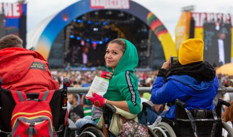 """festival """"Invasion"""" for the disabled Moscow"""