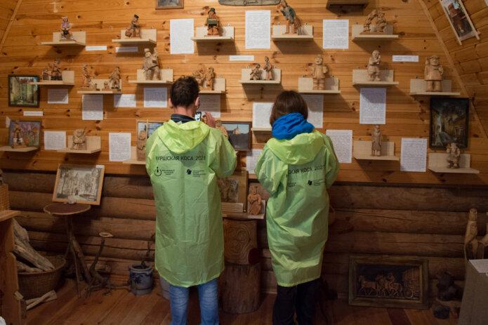 В музее русских суеверий