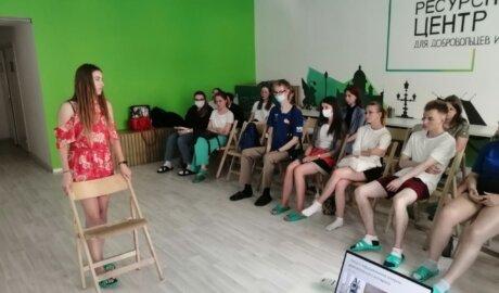форум инклюзивного волонтёрства InТrue г. Санкт-Петербург