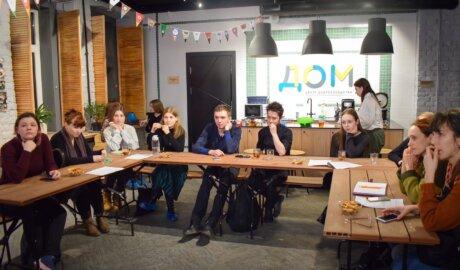 форум инклюзивного волонтёрства InТrue в Санкт-Петербурге