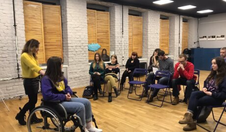 форум InТrue в Санкт-Петербурге