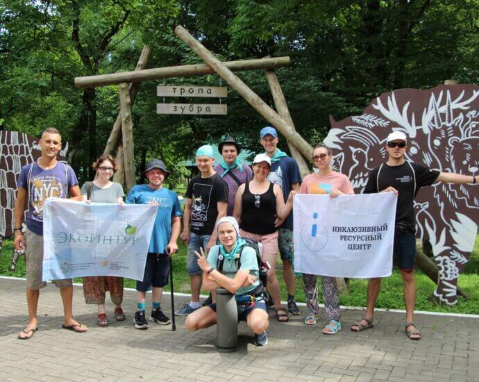 Наши волонтеры на Кавказе - прошла первая инклюзивная экспедиция