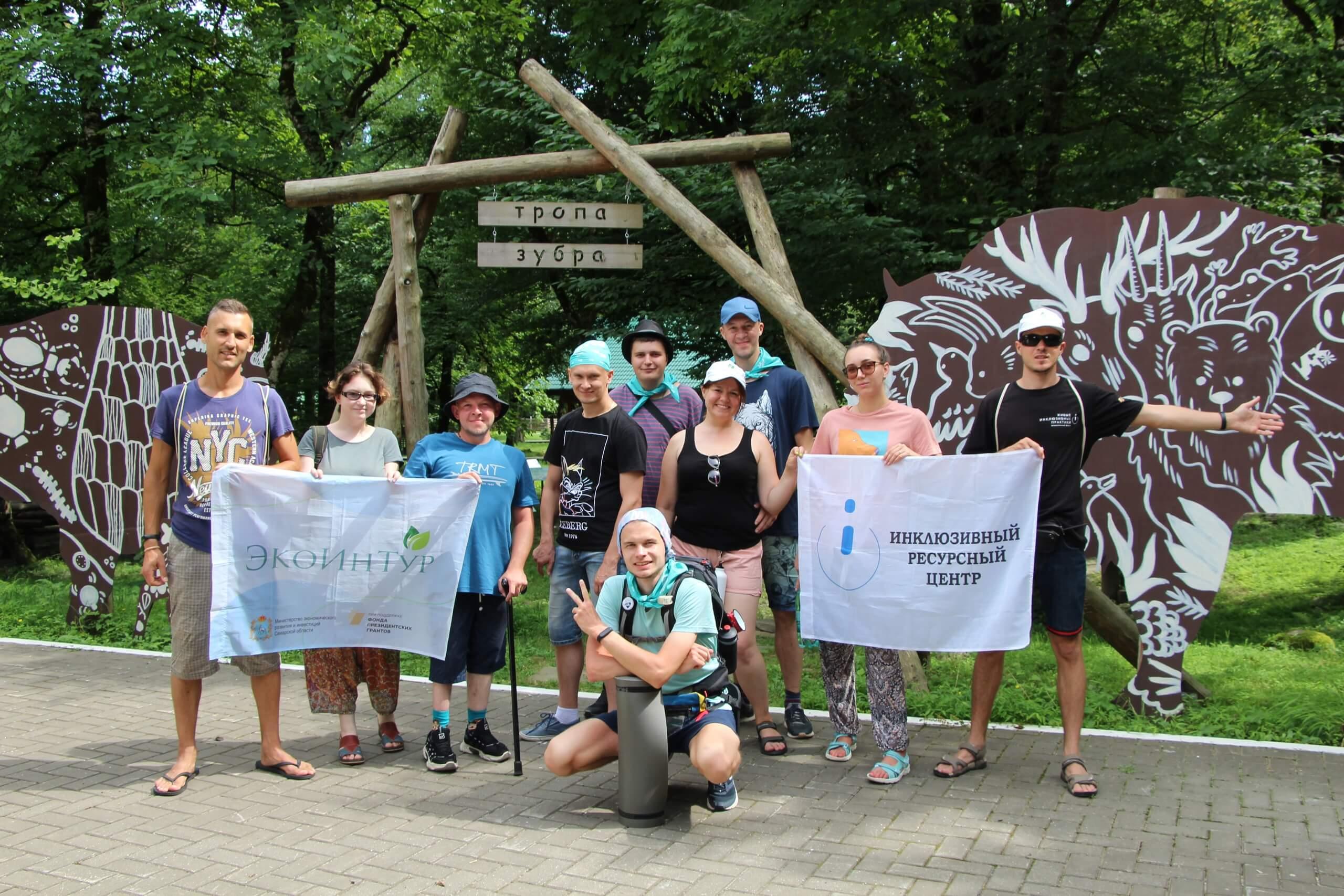 Наши волонтеры на Кавказе — прошла первая инклюзивная экспедиция