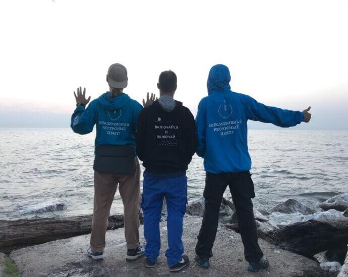 Завершилась вторая инклюзивная экспедиция на Байкал